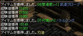 c0112664_1191168.jpg