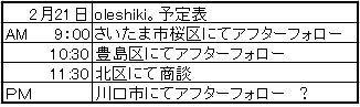 a0067285_19574579.jpg