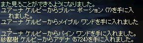 c0083242_2211895.jpg