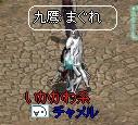 c0055665_1626154.jpg