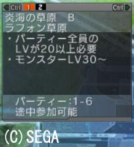 a0085383_764017.jpg