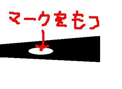 e0110727_18155790.jpg