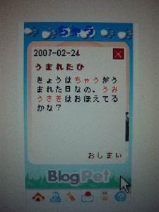 c0020452_23264514.jpg