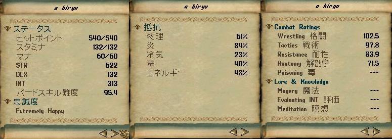 a0077600_0172626.jpg