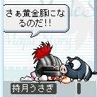 a0044638_1995942.jpg