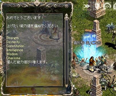 c0045001_20202922.jpg