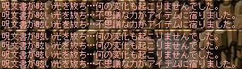 c0079038_1365785.jpg