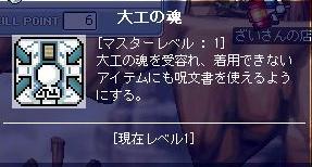 e0020640_17551221.jpg