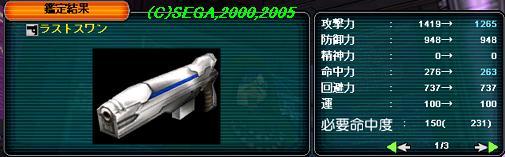 c0039748_831333.jpg
