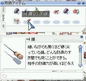 a0059429_2127861.jpg