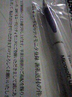 a0028409_2141621.jpg