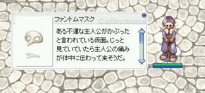c0100406_318773.jpg