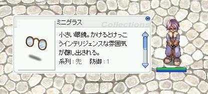 c0100406_32697.jpg