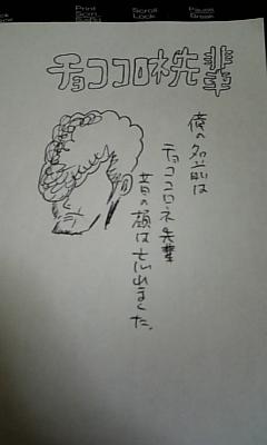 a0015846_19412650.jpg