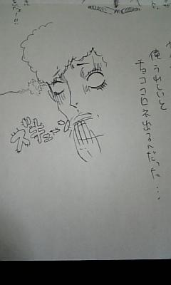 a0015846_19422339.jpg