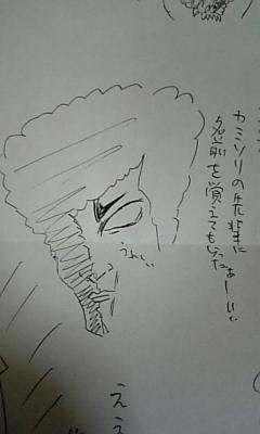 a0015846_1942358.jpg