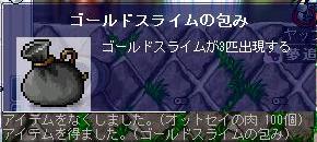 c0101825_0593045.jpg