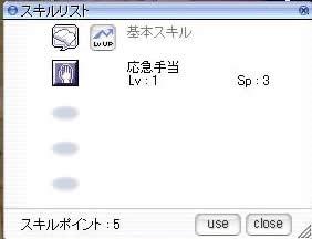 e0031532_19314812.jpg