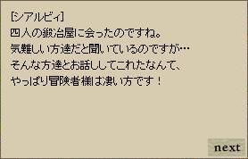 e0003852_6311964.jpg
