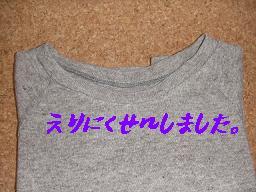 a0091096_1054545.jpg