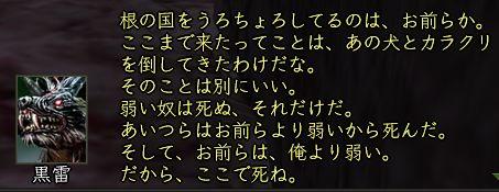 a0032309_15384.jpg