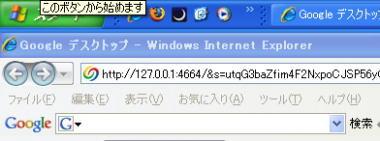 a0026413_22492547.jpg