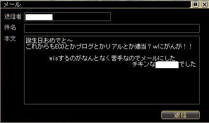 c0084107_13414652.jpg