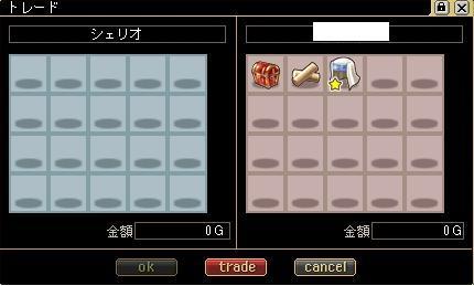 c0084107_13425879.jpg