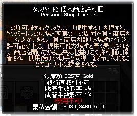 c0100626_14551121.jpg