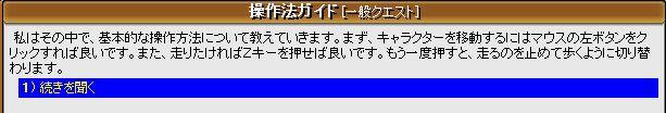 a0061353_12292874.jpg