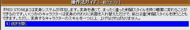 a0061353_12321374.jpg