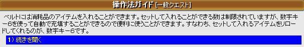 a0061353_12322823.jpg