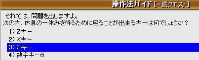 a0061353_12335550.jpg