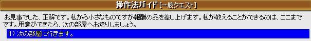 a0061353_1235752.jpg