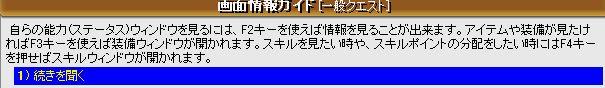 a0061353_1238311.jpg