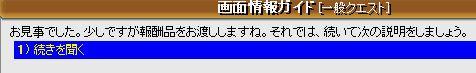 a0061353_1241450.jpg