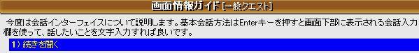 a0061353_12414820.jpg