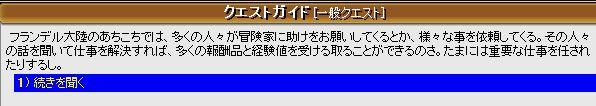 a0061353_12482093.jpg