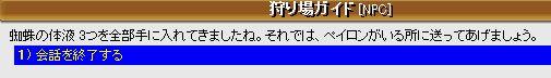 a0061353_12552822.jpg