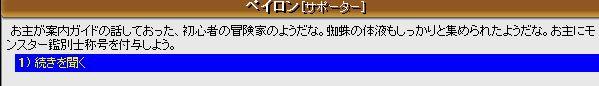 a0061353_12574751.jpg
