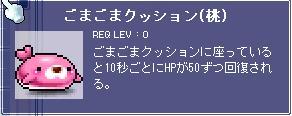 e0038316_14293948.jpg