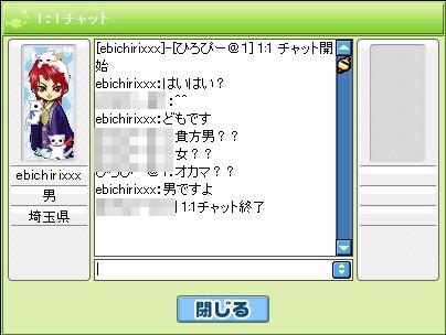 e0050471_22465014.jpg