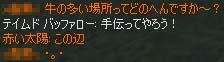 c0012810_12583881.jpg