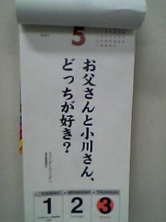 c0107180_181116.jpg