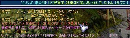 c0077039_2023136.jpg