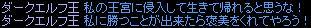e0101858_743728.jpg