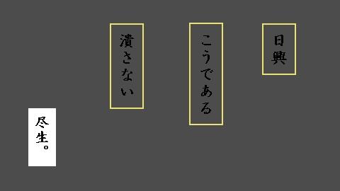 a0009666_8263766.jpg