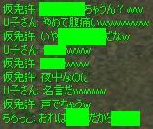 a0030061_17224693.jpg