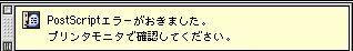 a0003293_22484533.jpg