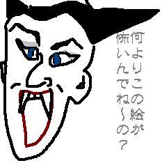 a0081837_23411690.jpg